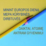 Paminėta Europos diena